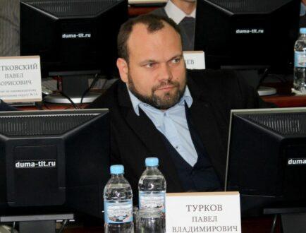 По заявлению депутата Туркова началось следствие