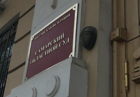 «Необычное собрание»:  В суде с нетерпением ждут председателя Собрания представителей сельского поселения Васильевка