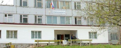 В тольяттинской больнице №4 сменится руководство?