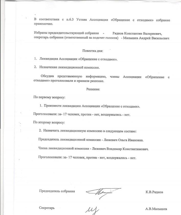 Константин Ряднов ничего не знает и не помнит