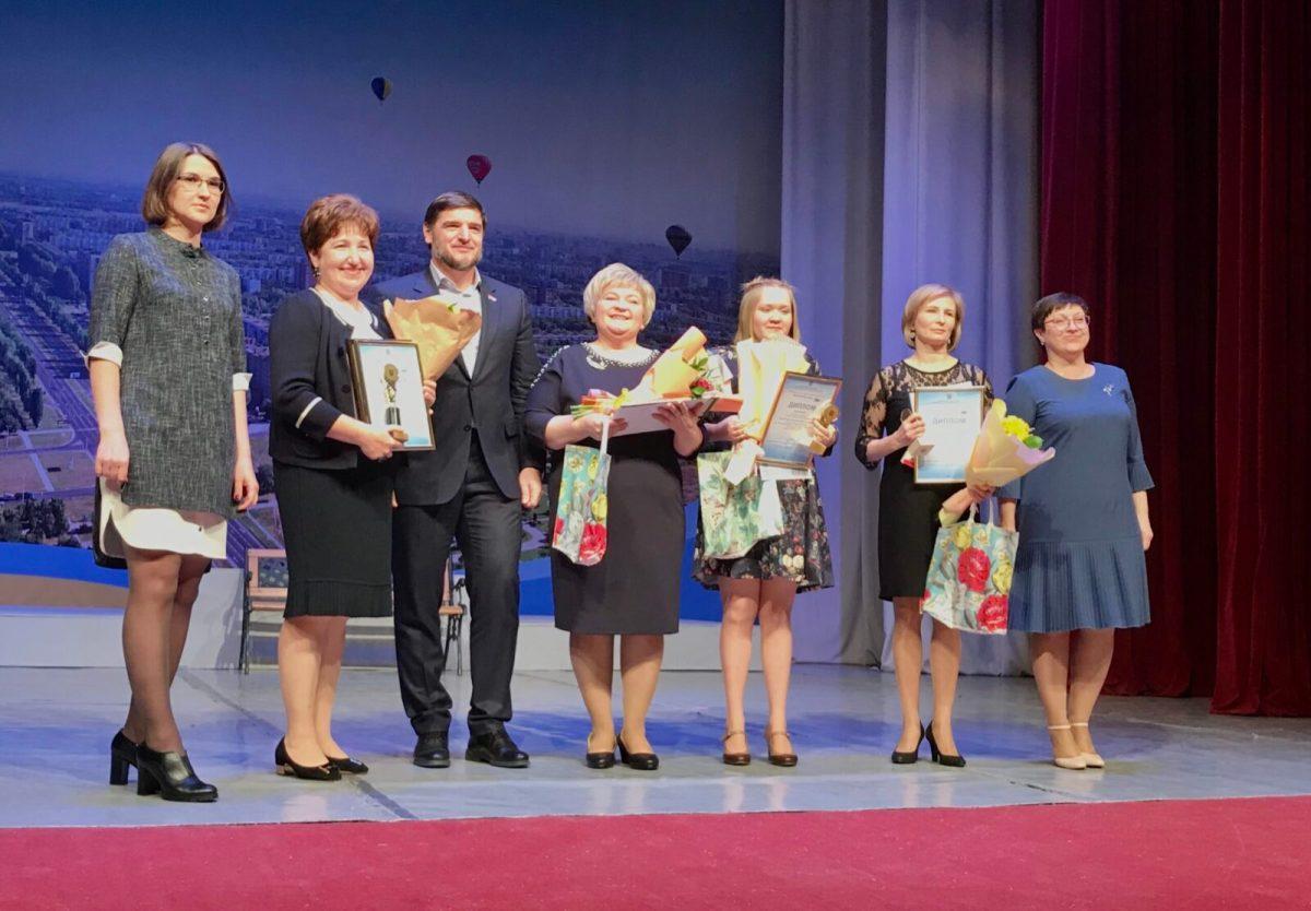 В Тольятти назвали имена  лучших педагогов
