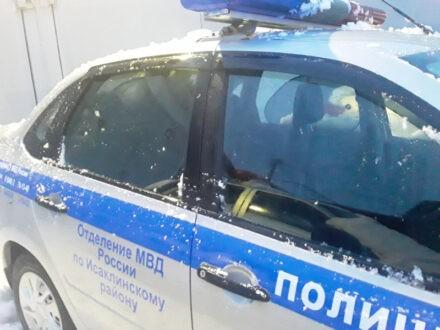 Житель Самарской области подозревается в подделке документов