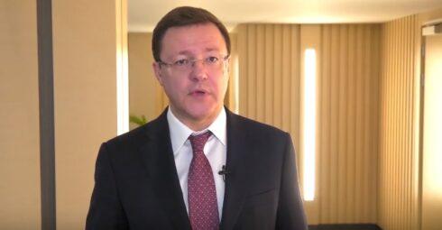 Губернатор Самарской области уточнил, какие ограничения ждут жителей региона