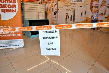 Торговые центры Самарской области будут закрыты до конца майских праздников