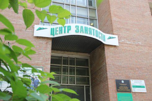 В Тольятти 10% безработных — молодежь