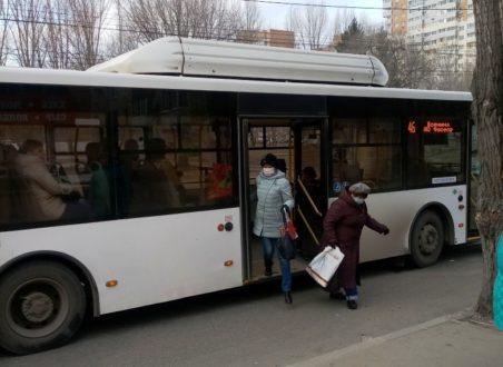 Жителям Самары поездки по транспортным картам перенесут автоматически