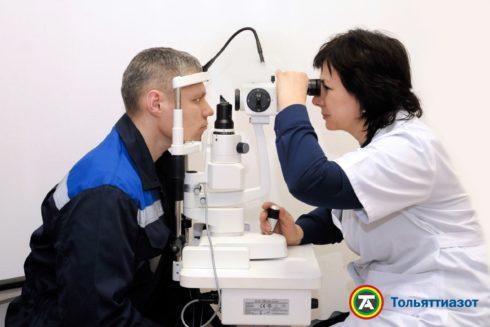 В «ТольяттиАзот» рассказали как заботятся о здоровье рабочих