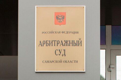 В Тольятти управляющие компании могут «доиграться» до отзыва лицензии
