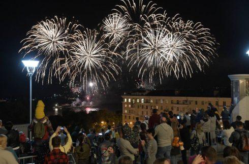 В Самаре отметили День города