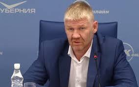 Назначен новый глава Фонда капитального ремонта Самарской области