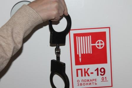 В Сызранском районе направлено в суд дело о мошеннических действиях в отношении торговых организаций России