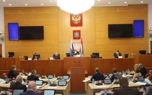 Депутаты Самарской Губернской Думы приняли закон о бюджетном устройстве региона