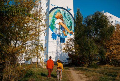 Жители Самарской области могут проголосовать за лучший стрит-арт объект ПФО