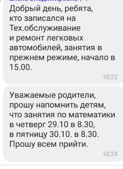 Социальный блок администрации Тольятти снова оказался в неприятной ситуации