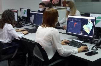 В Самарской области приступил к работе Центр управления регионом