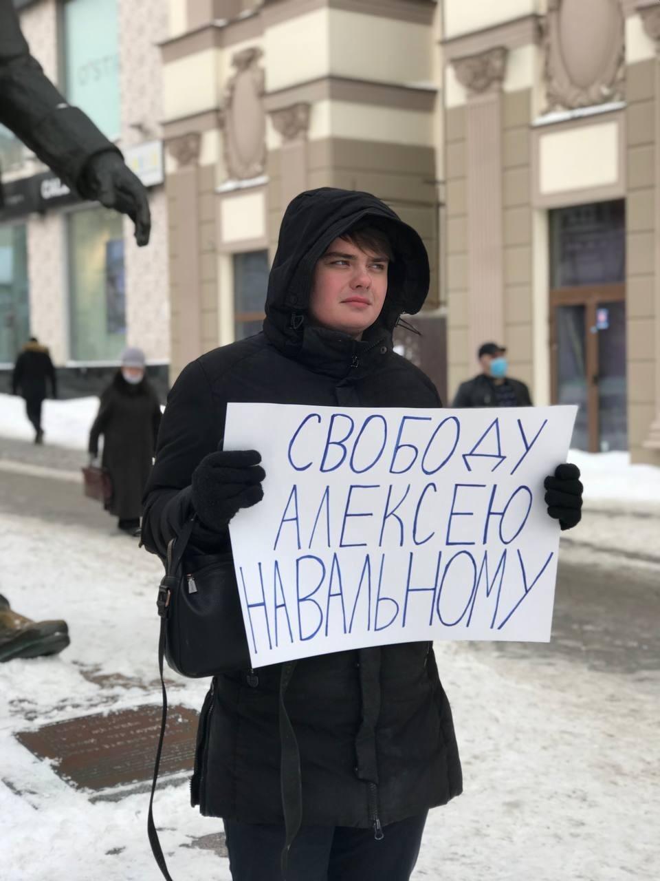 В Самаре прошли пикеты в поддержку Алексея Навального