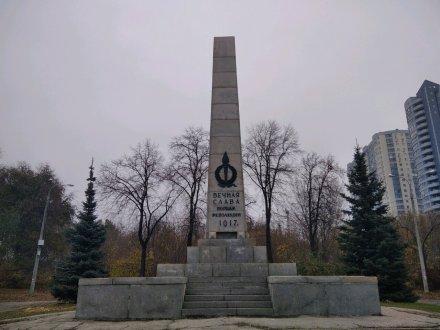 В Самаре благоустроят Сквер Памяти Борцам революции