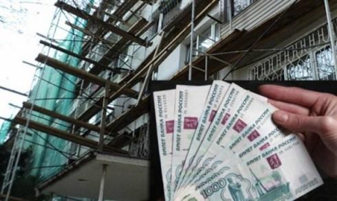 В Самарской области изменился порядок отчета о поступлении средств на капитальный ремонт