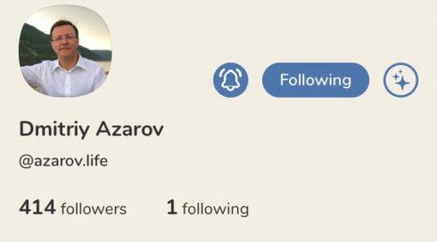 Дмитрий Азаров пообщался с жителями Самарского региона в Club House