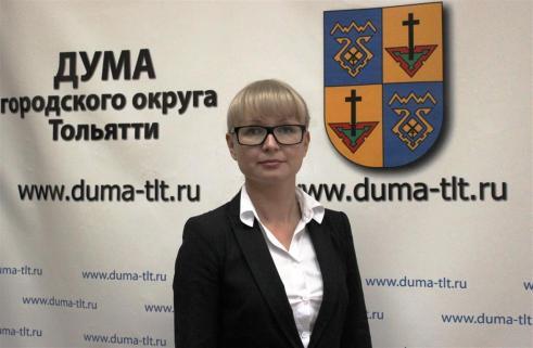 Руководитель аппарата Думы Тольятти заметает следы?