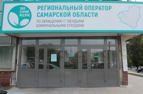 """На компанию """"ЭкоСтройРесурс"""" наложен штраф в размере 15 тысяч рублей"""
