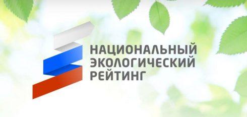 Самарский регион занял 41 место в экологическом рейтинге