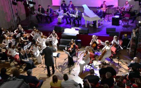В Самаре презентовали молодежный симфонический оркестр