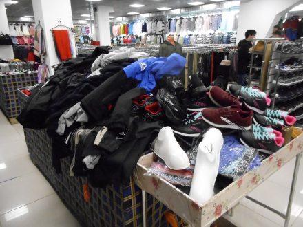 В Сергиевске полицейские изъяли 129 единиц продукции с признаками контрафакта