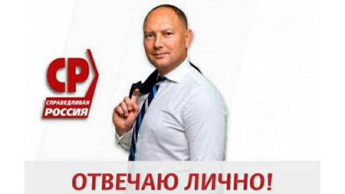 У депутата Маряхина назрел конфликт с топ-менеджментом «Тольяттиазота»