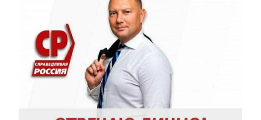 Депутат губернской Думы Михаил Маряхин проиграл суд порталу «СитиТрафик»