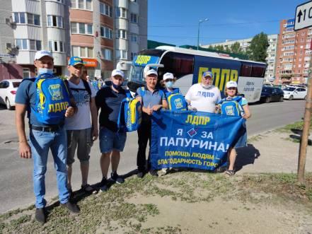 Автобус помощи ЛДПР приехал в Самарскую область
