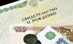 Родители более 369 тысяч детей Самарской области получат школьные выплаты
