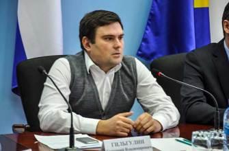 В администрации Тольятти определились с заместителем главы по экономике и финансам