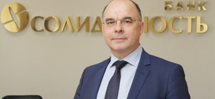 В Самаре суд наложил арест на имущество вице-президента банка «Солидарность»