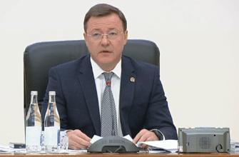 Губернатор Самарской области сообщил об увеличении социальных обязательств бюджета на 2022 год