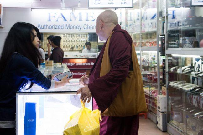 Boom box monk