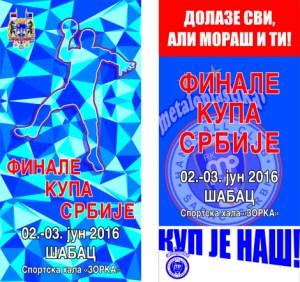 kup-srbije-sabac-2016-2