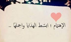 كلام جميل عن الحياة والحب عبارات مؤثرة عن الحب والحياة كلام نسوان