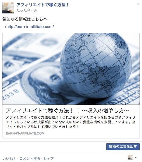 スクリーンショット 2015-02-25 19.11.49