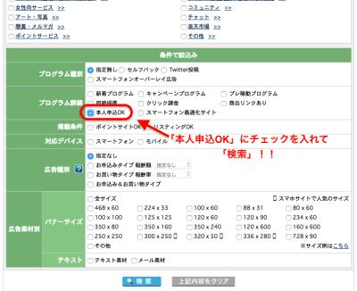 スクリーンショット 2015-05-07 18.42.30