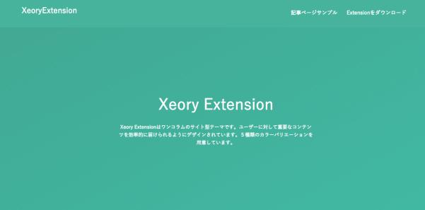 スクリーンショット 2015-06-08 20.38.40