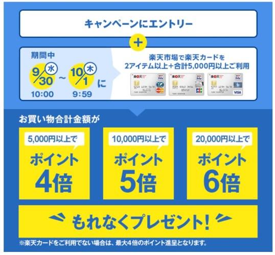 SnapCrab_NoName_2015-9-28_12-39-4_No-00