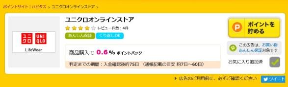 SnapCrab_NoName_2016-4-28_10-48-23_No-00