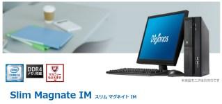 【Apple】iMacの購入をあきらめてWindowsのデスクトップPCを購入した話