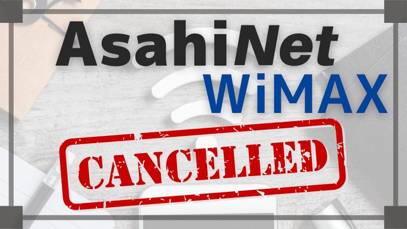 「AsahiNet WiMAXの解約方法・解約する時の注意点まとめ」のアイキャッチ画像