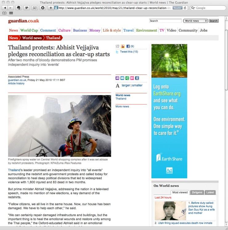Screen capture of guardian.co.uk (The Guardian) - 21 May 2010.