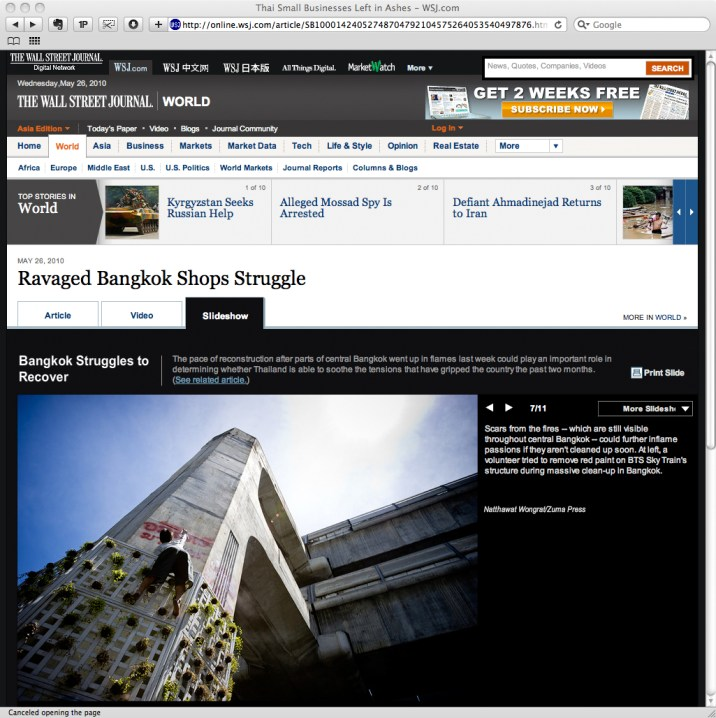 Screen capture of wsj.com (The Wall Street Journal) - 26 May 2010.