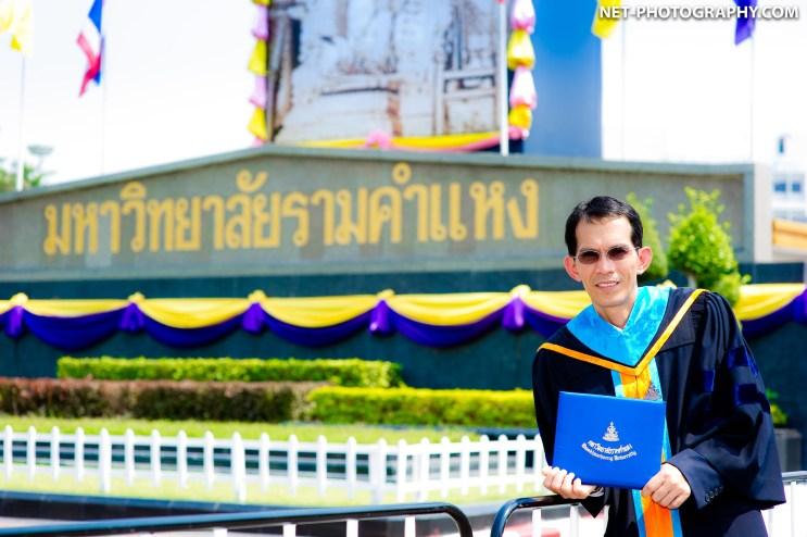 Gradution photo taken at Ramkhamhaeng University in Bangkok, Thailand.