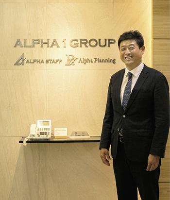 アルファ1グループ