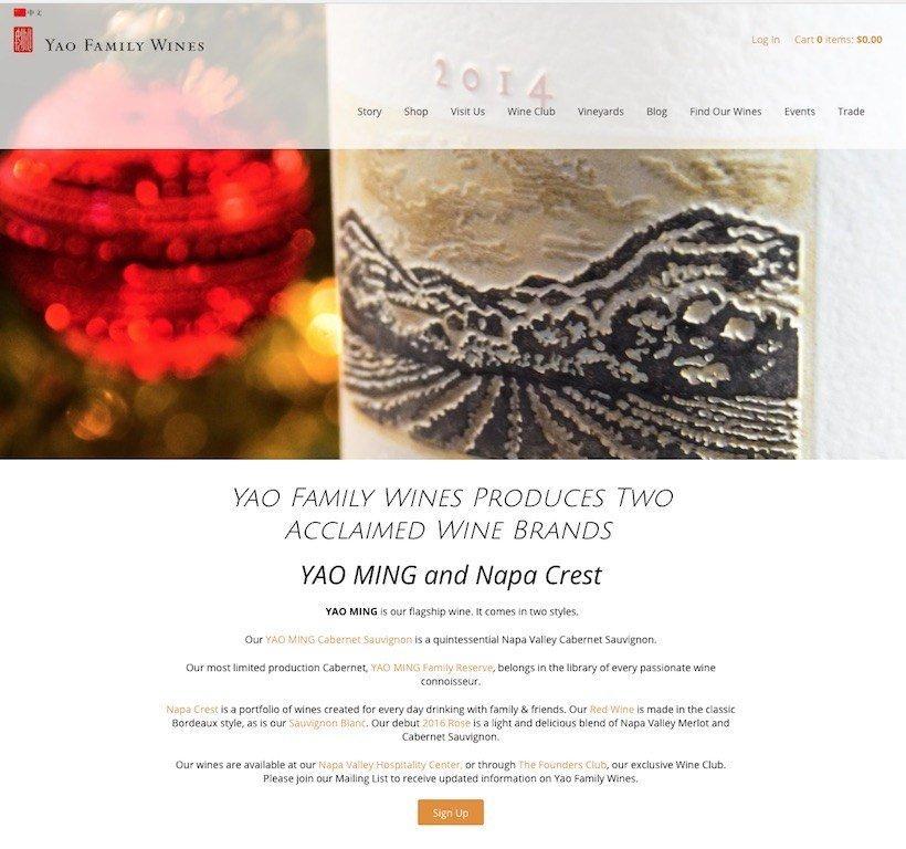 Yao Family Wines Website